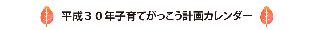 0603hidamari_02