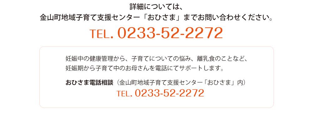 0603hidamari_03