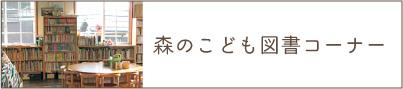0604link-_05