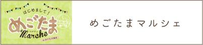 0604link-_14